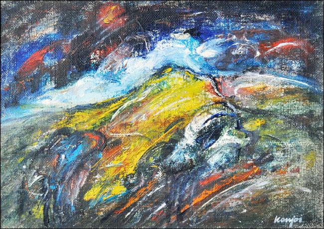 [38] Pejzaž, 1970, ulje na platnu, 50x70 cm [cena: 400]